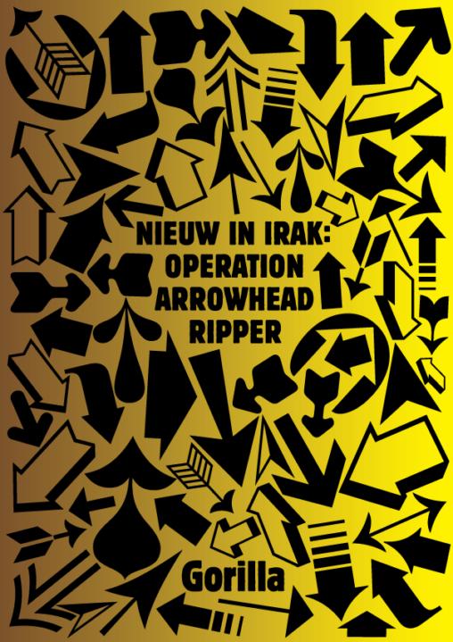 070620-Arrowhead
