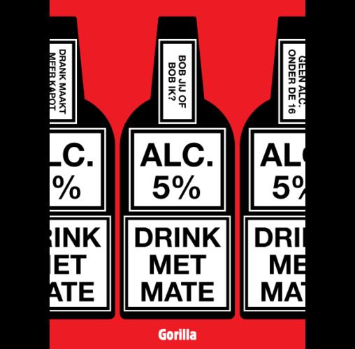 Gorilla-ADFORMATIE-090831