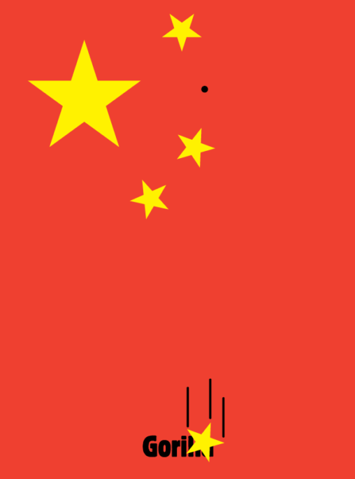 china-beeft