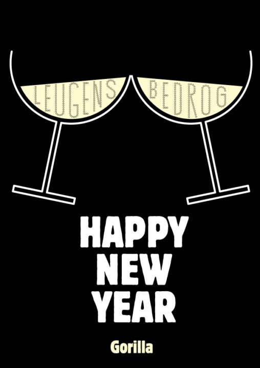 dga_131219_happy-new-year