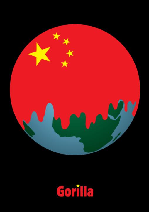 adf-250111-china