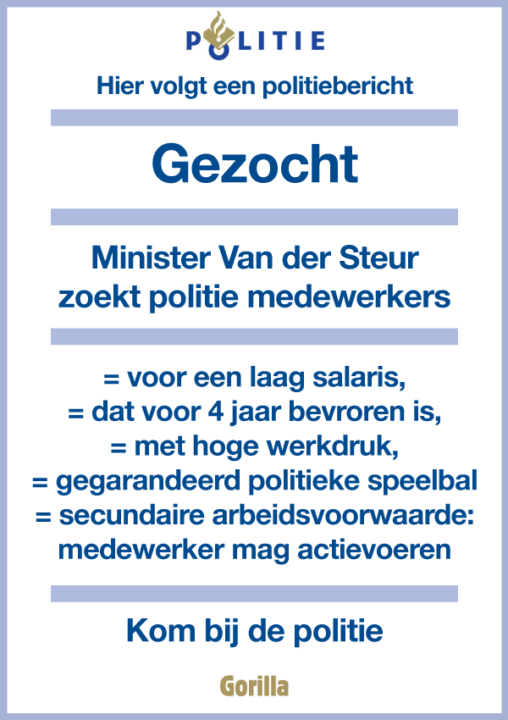 dga-150804-politie