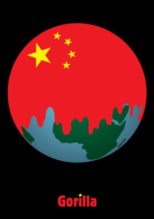 dga_110124_china