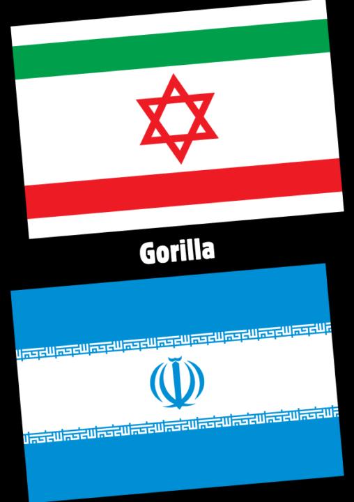 dga_120416_israel_iran