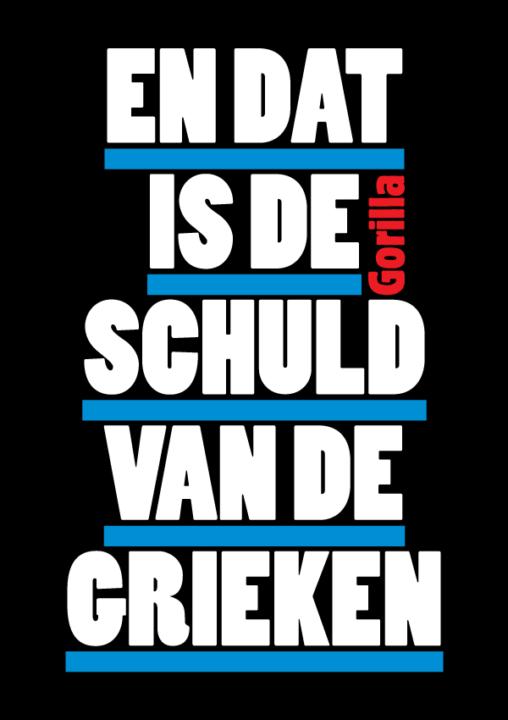 dga_120514_de_schuld_van_de_grieken